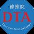 Deutsche Tuina Akademie